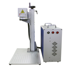 LY separated fiber laser nameplate Marking machine 20w 30w 50w Fiber laser metal laser engraving machine suitable for stainless