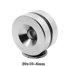 1~10PCSpcs 30x10-6 Powerful Magnets 30*10 mm Hole 6mm Permanent Round Countersunk Neodymium Magnetic Magnet 30X10-6mm 30*10-6 mm