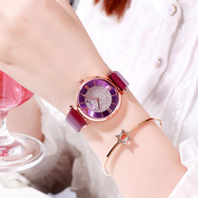 Top Brand Women Quartz Wristwatches Luxury Diamond Watch Women Purple Simple Design Clock Gypsophila Round Dial Wristwatches New цена и фото