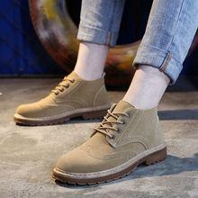 Мужская обувь кожаные сапоги Сапоги для верховой езды из флока