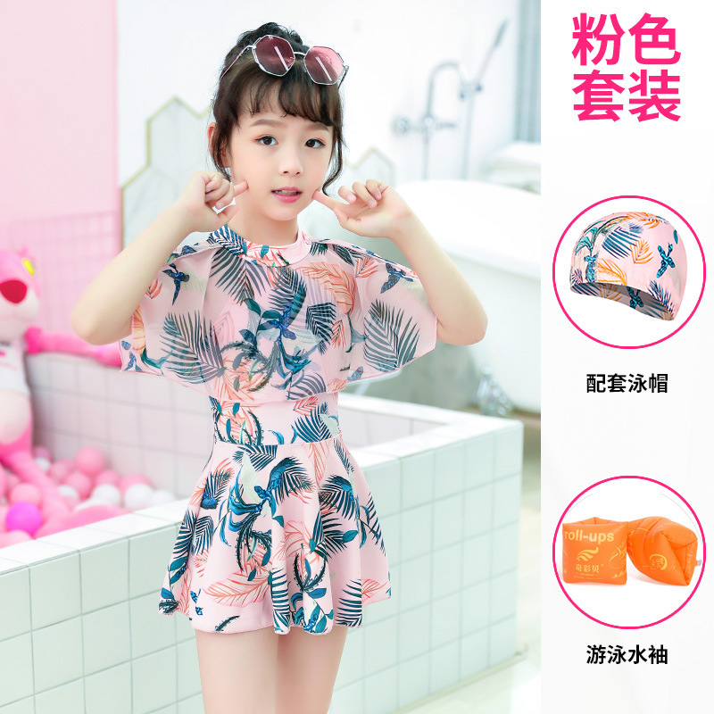KID'S Swimwear GIRL'S Dress-GIRL'S Swimsuit Female Baby South Korea Big Boy Princess Bubble Hot Spring Tour Bathing Suit