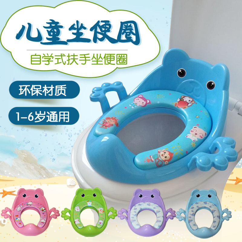 Extra-large Thick Toilet For Kids Toilet Seat Men And Women Baby Portable One-piece Zuo Bian Deng Big Kid Universal Toilet Seat