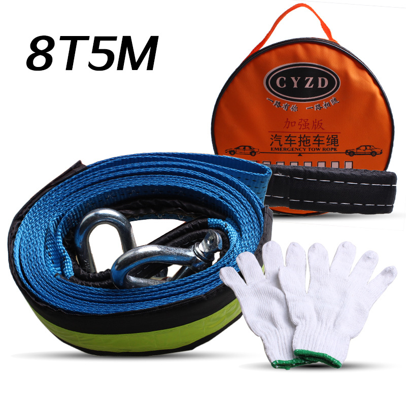 5m8t Car Dacron High Strength Tow Rope Off-Road Vehicle Reflective Hand Holding Rope 5M 8 Tons Widened Thick Barrow