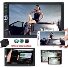 7 дюймов HD Автомобильный 2-канальный MP5 MP4 мультимедийный плеер Автомобильный FM стерео Сенсорный экран Авто аудио стерео MP5 Bluetooth USB TF Камера