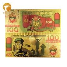 Русский сувенир 100 рубля Золотая банкнота в подарок деньги для коллекции 10 шт цветные русские банкноты Прямая поставка