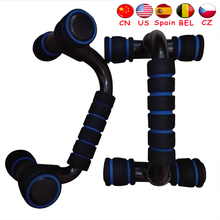 2pcs H I-shaped ABS Fitness Push Up Bar Push-Ups Stands Bars Tool Fitne