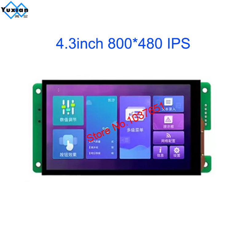 DMG80480C043_02WN WTR WTC 4.3 Inch 800x480 Smart TFT Module IPS Screen DGUS