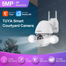 INQMEGA WIFI 5MP / 3MP Tuya Floodlight Courtyard Lighting Camera AI Mobile Detection Outdoor Security Protection CCTV Camera