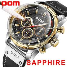 DOM Sapphire Sport Watches for Men Top Brand Luxury Military Leather Wrist Watch Man