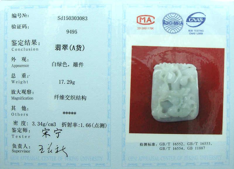 CYNSFJA 本物レア認定ナチュラルグレード A ビルマ硬玉メンズチャームお守り中国のドラゴンのヒスイのペンダント高品質手彫刻アートワークベストギフト