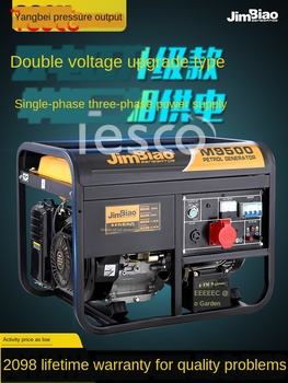 10KW gasoline generator 380V dual voltage 8kw small three-phase generator 220V high power outdoor 380V