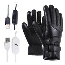 Мотоциклетные Перчатки с электрическим подогревом из полиэстера и хлопка, ветрозащитные перчатки для велоспорта, катания на лыжах, теплые нагревательные перчатки с питанием от USB для мужчин и женщин