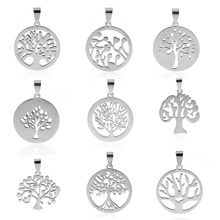 Aiovlo 28mm Tree of Life  Charms Pendants for Jewelry Making Stainless Steel DIY Women Men Necklace Accessories