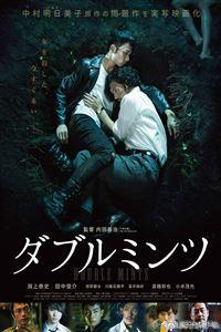 借一只爪[DVD]