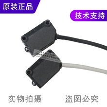 Photoelectric switch CX-412A-C05 sensor brand new original authentic photoelectric switch cx 412a c05 sensor brand new original authentic