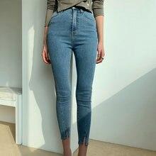 Женские Стрейчевые джинсы с высокой талией узкие брюки новинка