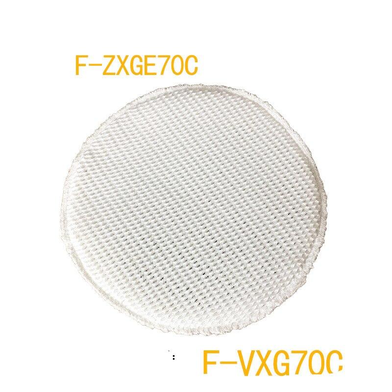 F-ZXGE70C waschen filter luftreiniger luftbefeuchter filter geeignet für Panasonic F-ZXG70C N/R
