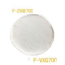 F ZXGE70C 세척 필터 공기 청정기 가습기 필터 파나소닉 F ZXG70C N/r에 적합