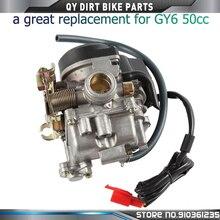18mm Carburetor PD18J Carb Replaces For GY6 50cc PD18J CVK 139QMB 139QMA Scooter ATV Car Motor Engine Carburetor Accessories