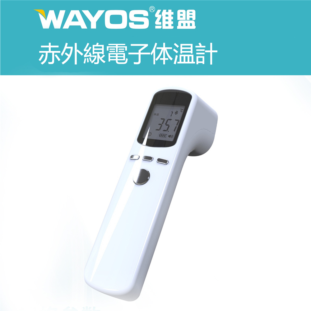 Digital Infrared Thermometer Non Contact Laser IR Temperature LCD Display Gun Pyrometer Tester Aquarium Temperature Instruments
