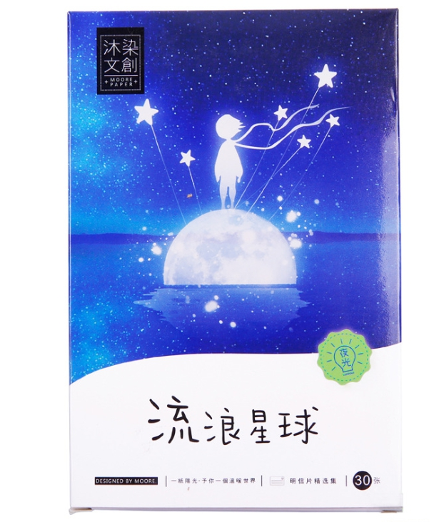 14.3cm*9.3cm Travel Planet Paper Postcard(1pack=30pieces)