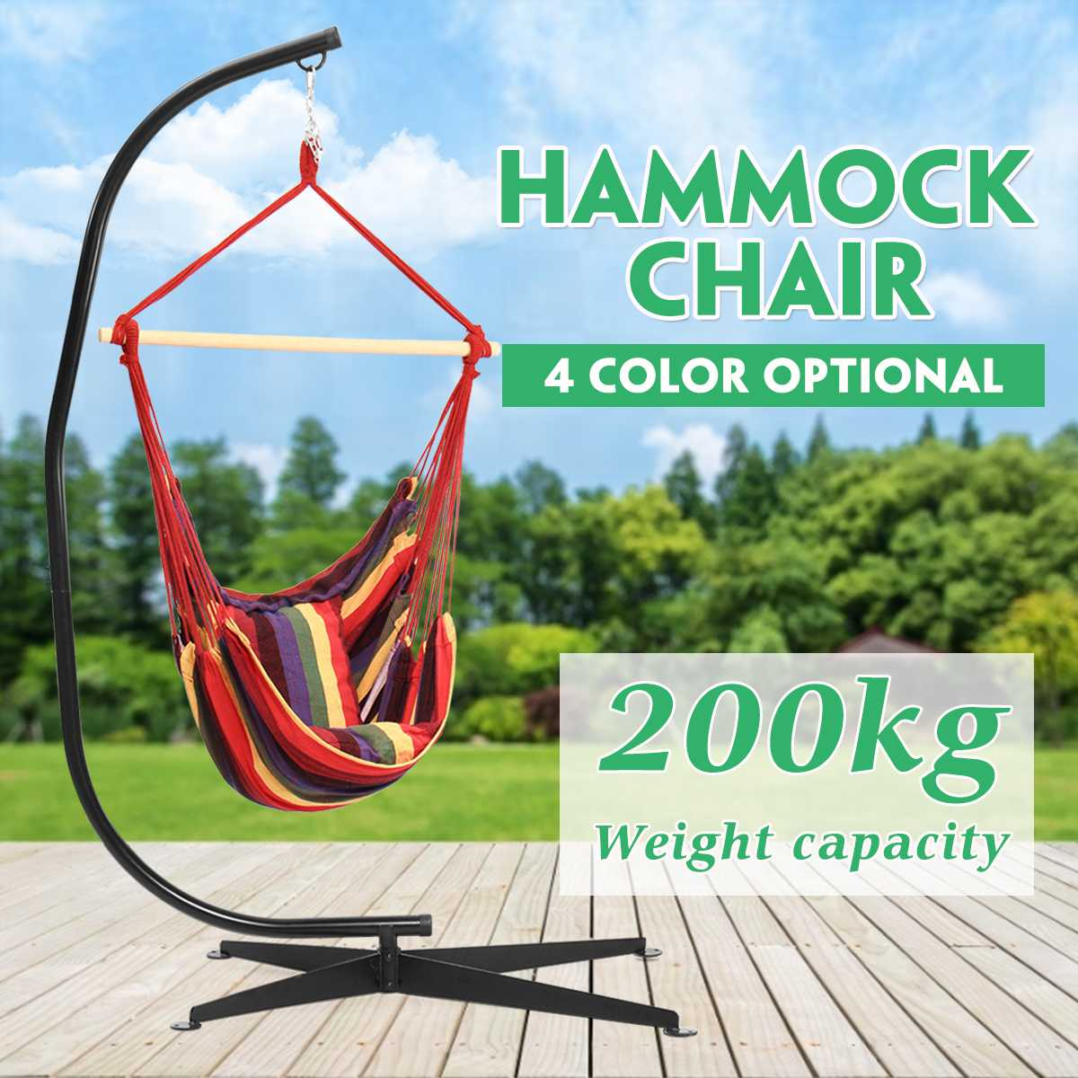 200kg Load C Hammock Stand Frame Solid Steel Construction With
