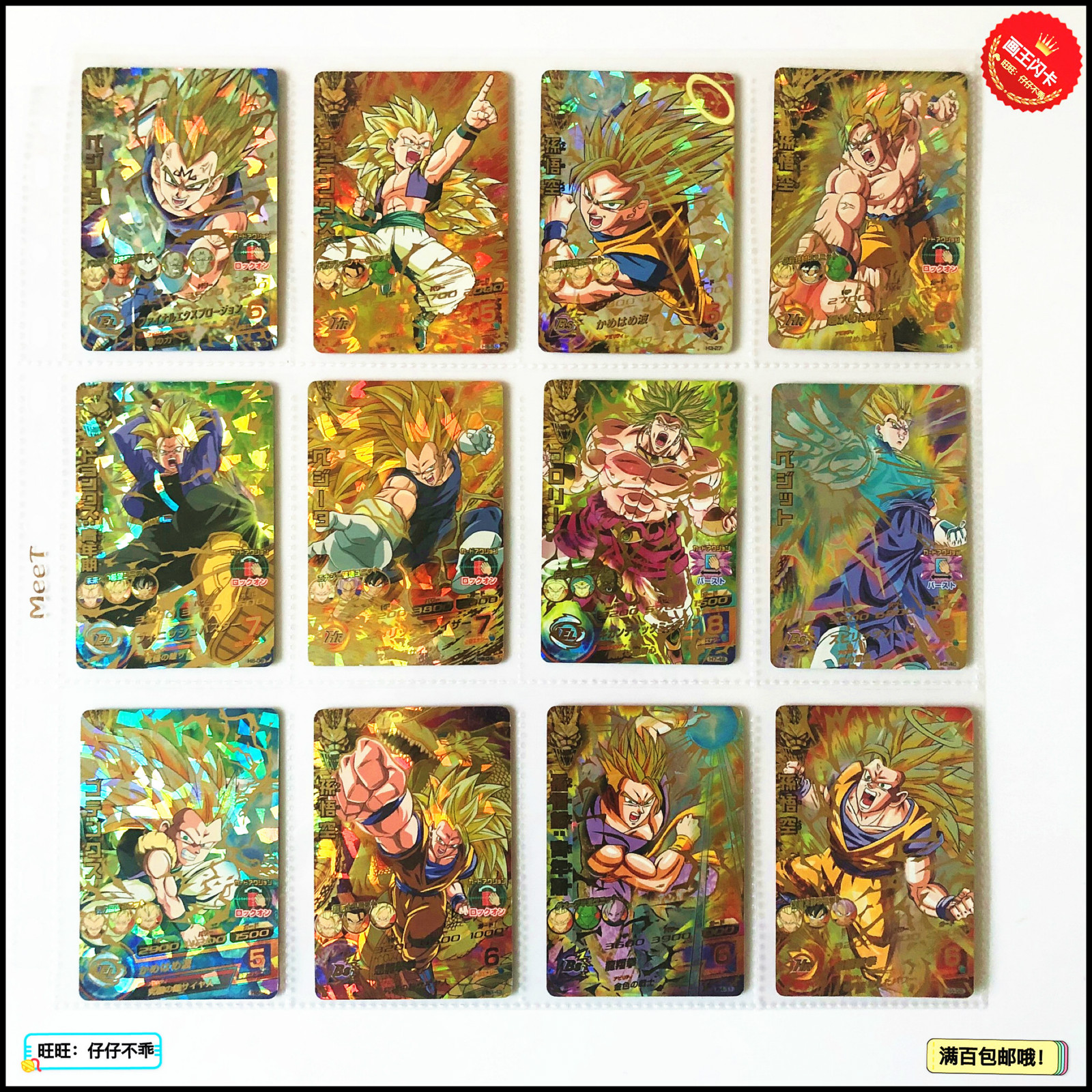 Japan Original Dragon Ball Hero Card 4 Stars UR Broli Goku Toys Hobbies Collectibles Game Collection Anime Cards