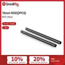 SmallRig 15mm M12 Aluminum Rods (12 Inch) for Dslr Camera Accessory Kit   1053