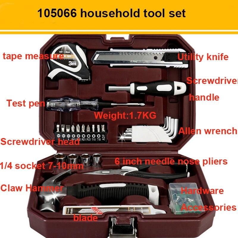 Набор ручных инструментов бытовыми ремонтный набор инструментов с Пластик ящик для инструментов чехол отвертка с гаечным ключом Инструменты для ремонта автомобилей комплект