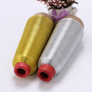 Ручная вязаная нить, яркая шелковая золотая нить, серебряная нить, компьютерная вышивка крестиком, шелковая нить для рукоделия, 3600m