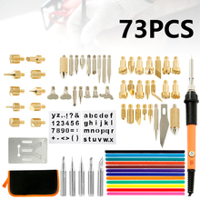 73pcs Carving Pyrography Pen Kit Wood Burning Wood Embossing Burning Set 60W Adjustable Temperature Soldering Iron Welding Tool