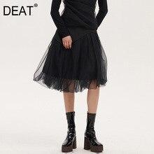Short Skirt Spring Women Clothes A-Line High-Waist Fashion Summer Mesh Tide DEAT WP44501L