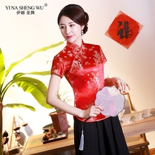 Red Cheongsam Skirt Satins Chinese-Style Silks Black Elegant Women Plum Tops Wear Flower-Printing