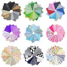 Handmade cotton fabric combination, doll fabric, floral pillowcase handmade fabric. DIY hand sewing