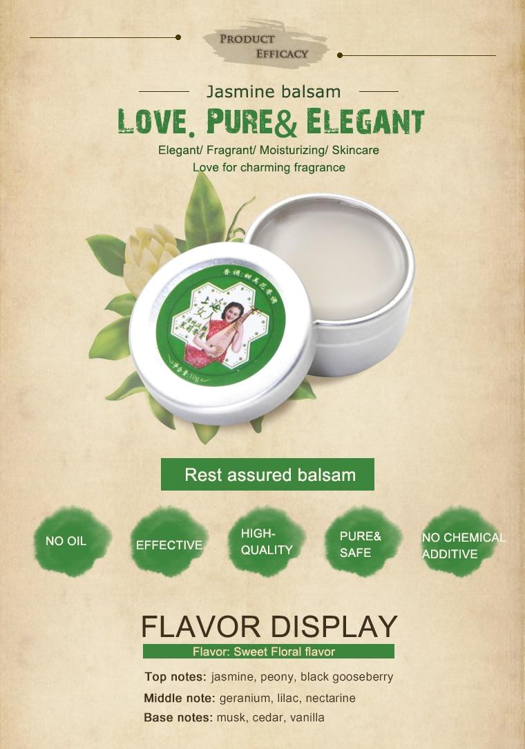 Jasmine solid s and fragrances fragrance deodorant pure fresh elegant moisture solid skin care for women massage