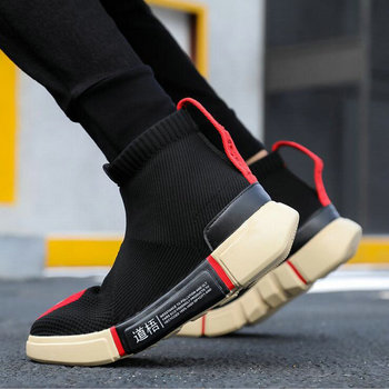 Men Sneaker Shoes Flats Comfortable Slip-On Breathable shoes Boys Socks knitting casual shoes Fly Weave Men Casual Shoes A54-63