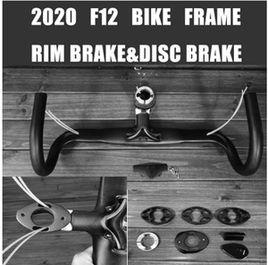 2020 T1100 F12 carbone route vélo cadre et guidon 1K frein à disque jante V frein route vélo carbone cadre guidon XDB disponible