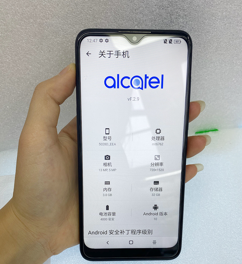 alcatel 1s 2020 glass cover