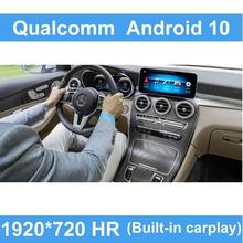 Anti-Glare-Screen Gps-Navigation Wifi Android W205 Mercedes-Benz Octa for GLC LTE Core-Touch