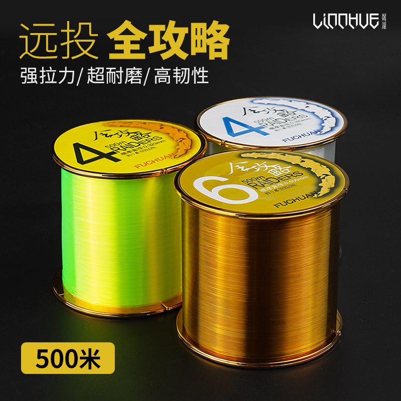 LINNHUE Imported From Japan Raw Silk Fishing Line 500 M Fishing Lure Casting Rods Nylon Thread Fishing Line