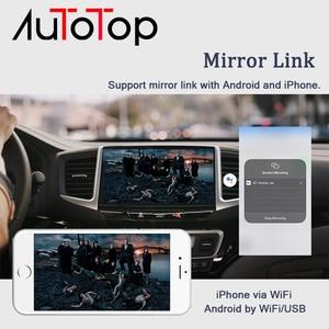 "Image 3 - AUTOTOP 7"" 2 Din Android 10.0 Multimedia Player for Outlander Lancer ASX 2012 2018 Car Radio Head Unit GPS Navigation Mirrorlink"