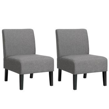 Set of 2 Armless Accent Chair  1