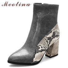 Купить с кэшбэком Meotina Autumn Ankle Boots Women Boots Snake Print Chunky High Heel Short Boots Zipper Pointed Toe Shoes Lady Winter Size 33-43