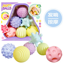 6PCS Baby Ball Sensory Toys Hands Touch Tactile Toys Soft Massage Ball For Infant Senses Development Baby Toys 0 12 Months