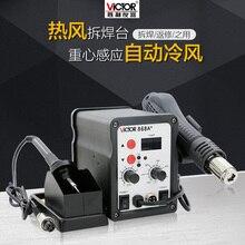 VC868A + Lead-free hot air desoldering station 2-in-1 hot air gun soldering station 31v 11v transformer 220v input 10va ei48 25 hot air gun desoldering station air conditioner refrigerator transformer