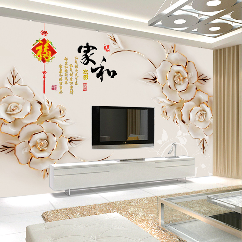 Simple And Rich 3D TV Backdrop Mural Sofa Living Room Mural Non-woven Wallpaper