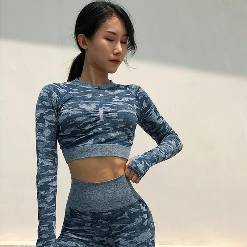 Fashion Sports Top Yoga Top Nylon Stretch Workout Shockproof Exercise Fitness Women Clothing Charming Camouflage Slim-Type