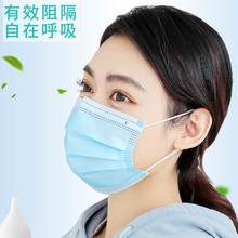 Disposable mask three layers of anti-droplet protective equipment mouth and nose cover dust 50 men women