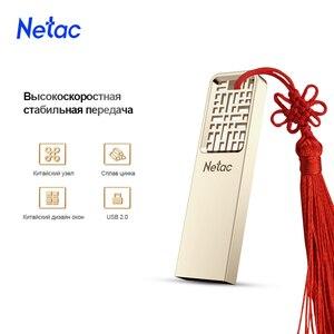Флеш-накопитель Netac на 64 ГБ, миниатюрный флеш-накопитель, карта памяти, устройство для компьютера, телефона, USB флеш-накопитель 3,0 2,0