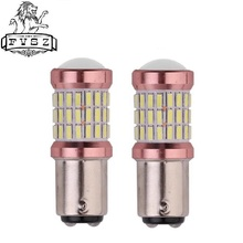 2Pcs 24v 1157 BA15D Car decoding brake light bulb  4014 60 SMD For Parking Turn Signal Light Sidelight Super White 12V
